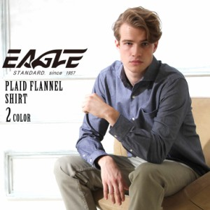 【送料無料】 シャツ 長袖 ワイドカラー ポケット オックスフォード 無地 厚手 メンズ 大きいサイズ 日本規格|ブランド EAGLE STANDARD