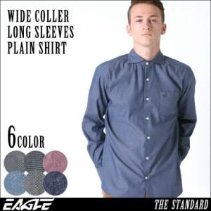 【送料無料】 シャツ 長袖 メンズ ワイドカラー シャンブレー 大きいサイズ 日本規格|ブランド EAGLE THE STANDARD イーグル|長袖シャ