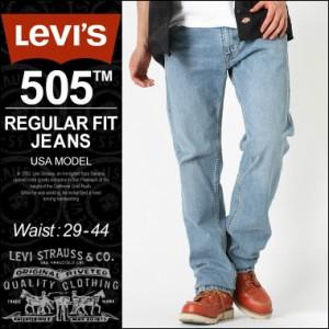 リーバイス 505 ジッパーフライ ストレッチ 大きいサイズ USAモデル ブランド Levis ジーンズ デニム ジーパン アメカジ カジュアル