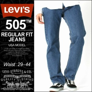リーバイス 505 ジッパーフライ 大きいサイズ USAモデル ブランド Levis ジーンズ デニム ジーパン アメカジ カジュアル 夏新作