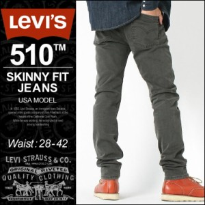 c491aea99cac1d Levi's リーバイス 510 スキニー グレー [リーバイス 510スキニー Levis 510 levis 510 SKINNY FIT  JEANS