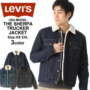 f8c06629d0724d リーバイス Levi's Levis リーバイス gジャン メンズ ボア 大きいサイズ メンズ Type3 Sherpa Trucker [Levi's