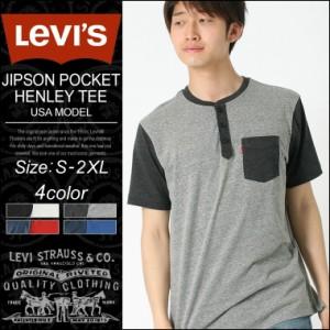 リーバイス Tシャツ 半袖 メンズ ヘンリーネック 大きいサイズ USAモデル ブランド Levis 半袖Tシャツ アメカジ カジュアル