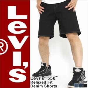 リーバイス 550 ハーフパンツ 膝上 ジッパーフライ 大きいサイズ USAモデル ブランド Levis ジーンズ デニム ジーパン ショートパンツ ア