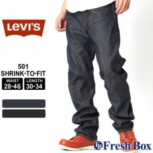秋新作 リーバイス 501 デニムパンツ ボタンフライ リジット メンズ 大きいサイズ USAモデル|ブランド Levis Levis|ジーンズ ジーパン