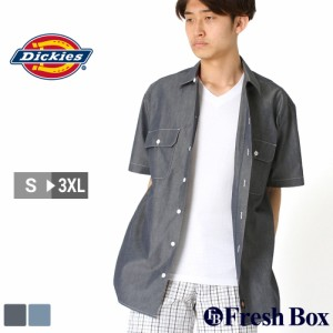 ディッキーズ シャツ 半袖 シャンブレー WS509 メンズ|大きいサイズ USAモデル Dickies|半袖シャツ カジュアルシャツ XL XXL LL 2L 3L
