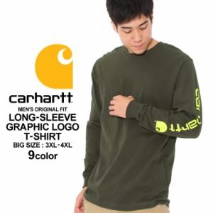 [ビッグサイズ] カーハート ロンT 袖ロゴ メンズ Tシャツ 長袖 6.75oz 大きいサイズ k231 USAモデル│ブランド Carhartt 長袖Tシャツ ア