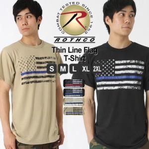 ロスコ Tシャツ 半袖 メンズ 大きいサイズ USAモデル 米軍 ブランド ROTHCO 半袖Tシャツ ミリタリー 春新作