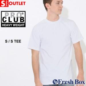 【Sランク】アウトレット 返品・交換・キャンセル不可 プロクラブ クルーネック ヘビーウェイト 半袖 Tシャツ 無地 メンズ 