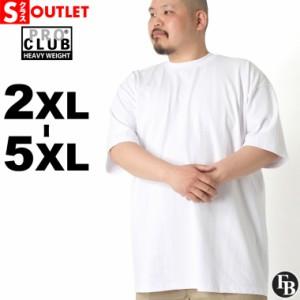 【Sランク】アウトレット 返品・交換・キャンセル不可|大きいサイズ メンズ Tシャツ プロクラブ 半袖 クルーネック ヘビーウェイト 無地