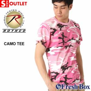 アウトレット 返品・交換・キャンセル不可|ロスコ Tシャツ 半袖 迷彩 メンズ レディース 大きいサイズ 米軍|ブランド ROTHCO|半袖Tシ