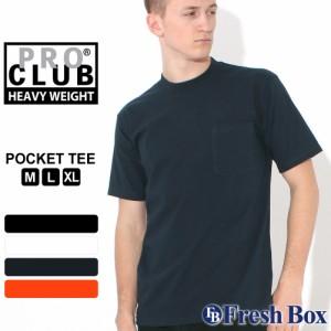 秋新作  プロクラブ クルーネック ヘビーウェイト 半袖 Tシャツ ポケット 無地 メンズ|大きいサイズ USAモデル ブランド PRO CLUB|半袖