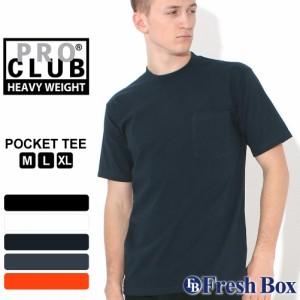 プロクラブ クルーネック ヘビーウェイト 半袖 Tシャツ ポケット 無地 メンズ 大きいサイズ USAモデル ブランド PRO CLUB 半袖Tシャツ ポ
