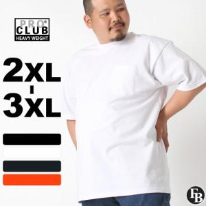 [ビッグサイズ] プロクラブ クルーネック ヘビーウェイト 半袖 Tシャツ ポケット 無地 メンズ 大きいサイズ USAモデル ブランド PRO CLUB