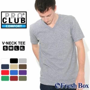 PRO CLUB プロクラブ tシャツ vネック 半袖 メンズ 大きいサイズ ≪Comfort≫ プロクラブ コンフォート プロクラブ Vネック tシャツ メン