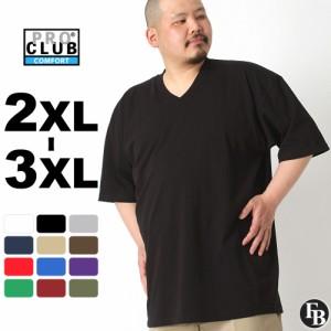 [ビッグサイズ] プロクラブ Tシャツ 半袖 Vネック コンフォート 無地 メンズ 大きいサイズ USAモデル ブランド PRO CLUB 半袖Tシャツ XXL