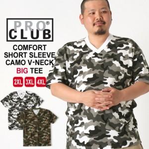 [ビッグサイズ] プロクラブ Tシャツ 半袖 Vネック コンフォート 迷彩 メンズ 大きいサイズ USAモデル ブランド PRO CLUB 半袖Tシャツ XXL