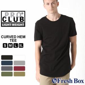 プロクラブ Tシャツ 半袖 薄手 ロング丈 無地 メンズ 大きいサイズ USAモデル ブランド PRO CLUB 半袖Tシャツ ビッグTシャツ ビッグシル