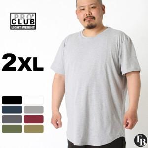 [ビッグサイズ] プロクラブ Tシャツ 半袖 ロング丈 無地 メンズ 大きいサイズ USAモデル ブランド PRO CLUB 半袖Tシャツ ビッグTシャツ