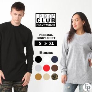 プロクラブ ロンT ヘビーウェイト サーマル 無地 迷彩 メンズ 大きいサイズ Tシャツ 長袖 クルーネック 115 USAモデル ブランド PRO CLUB