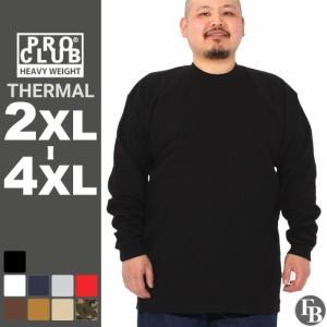 [ビッグサイズ] プロクラブ Tシャツ 長袖 クルーネック ヘビーウェイト サーマル 無地 迷彩 メンズ 大きいサイズ 115 USAモデル ブランド