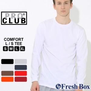 秋新作 プロクラブ ロンT クルーネック コンフォート 無地 メンズ 119|大きいサイズ USAモデル ブランド PRO CLUB|長袖Tシャツ S-XL
