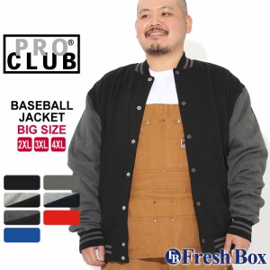 [ビッグサイズ] プロクラブ スタジャン スウェット スナップボタン メンズ 大きいサイズ 124 USAモデル ブランド PRO CLUB スタジアムジ