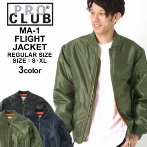 プロクラブ MA-1 メンズ フライトジャケット 129 大きいサイズ USAモデル ブランド PRO CLUB アウター ブルゾン ミリタリージャケット S-
