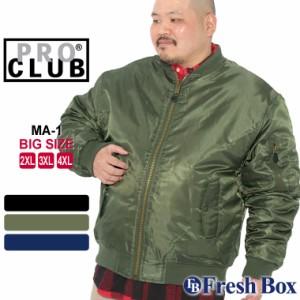 [ビッグサイズ] プロクラブ MA-1 ジャケット キルティングライナー メンズ 大きいサイズ 129 USAモデル ブランド PRO CLUB アウター ミリ