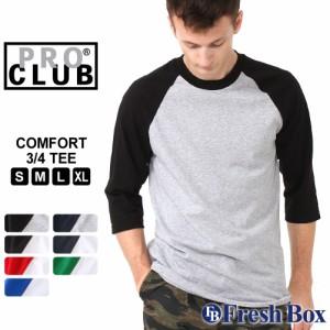 プロクラブ Tシャツ 七分袖 ラグラン コンフォート 無地 メンズ 大きいサイズ 135 USAモデル ブランド PRO CLUB 七分袖Tシャツ アメカジ