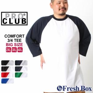 [ビッグサイズ] プロクラブ Tシャツ 七分袖 ラグラン コンフォート 無地 メンズ 大きいサイズ 135 USAモデル ブランド PRO CLUB 七分袖T