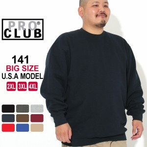 [ビッグサイズ] プロクラブ トレーナー クルーネック ヘビーウェイト スウェット 無地 メンズ 裏起毛 大きいサイズ USAモデル ブランド P