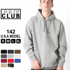 プロクラブ パーカー プルオーバー ヘビーウェイト 厚手 無地 メンズ 裏起毛 大きいサイズ USAモデル ブランド PRO CLUB スウェットパー