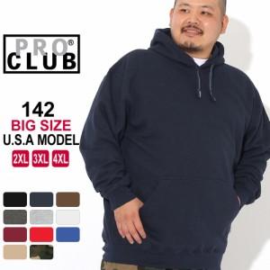 [ビッグサイズ] プロクラブ パーカー プルオーバー ヘビーウェイト 厚手 無地 メンズ 裏起毛 大きいサイズ USAモデル ブランド PRO CLUB