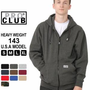 待望の再入荷|プロクラブ パーカー ジップアップ ヘビーウェイト 厚手 無地 メンズ 裏起毛 大きいサイズ USAモデル ブランド PRO CLUB