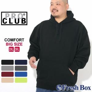 秋新作 [ビッグサイズ] プロクラブ パーカー プルオーバー 裏起毛 コンフォート メンズ 大きいサイズ 148 USAモデル|ブランド PRO CLUB