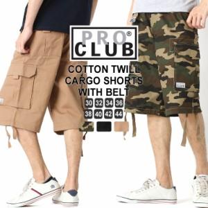 プロクラブ ハーフパンツ ひざ下 ベルト付き 無地 迷彩 メンズ 大きいサイズ USAモデル ブランド PRO CLUB カーゴパンツ
