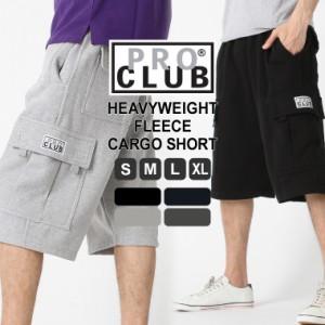 プロクラブ スウェット ハーフパンツ ひざ下 メンズ 大きいサイズ USAモデル ブランド PRO CLUB カーゴパンツ ハーフ スウェットショーツ