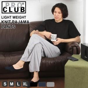 プロクラブ ルームウェア パンツ メンズ 大きいサイズ USAモデル ブランド PRO CLUB パジャマ 部屋着 S M L XL big_ac