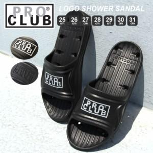 プロクラブ シャワーサンダル メンズ 大きいサイズ USAモデル ブランド PRO CLUB スポーツサンダル big_ac 春新作