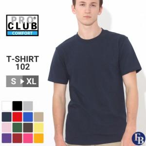 秋新作  プロクラブ Tシャツ 半袖 クルーネック コンフォート 無地 メンズ|大きいサイズ USAモデル ブランド PRO CLUB|半袖Tシャツ S M