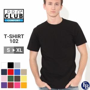 PRO CLUB プロクラブ tシャツ メンズ 無地 tシャツ メンズ 大きいサイズ [tシャツ メンズ 半袖 無地 tシャツ 半袖tシャツ 無地 プロクラ