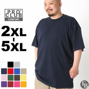 秋新作  [ビッグサイズ] プロクラブ Tシャツ 半袖 クルーネック コンフォート 無地 メンズ 大きいサイズ USAモデル ブランド PRO CLUB 