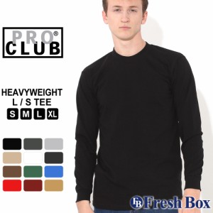 秋新作 プロクラブ ロンT クルーネック ヘビーウェイト 無地 メンズ|大きいサイズ USAモデル ブランド PRO CLUB|長袖Tシャツ S-XL