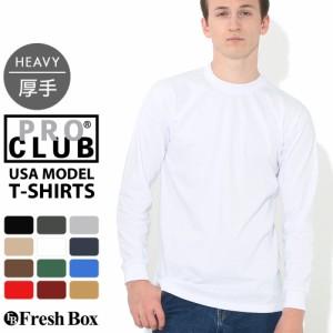PRO CLUB プロクラブ ロンt メンズ ブランド ヘビーウェイト 厚手 tシャツ 長袖 無地 大きいサイズ S-XL 6.5オンス [proclub-114] (USAモ