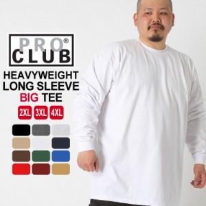[ビッグサイズ] プロクラブ ロンT クルーネック ヘビーウェイト 無地 メンズ 大きいサイズ USAモデル ブランド PRO CLUB 長袖Tシャツ 2