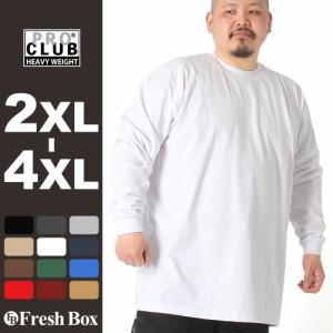 [ビッグサイズ] PRO CLUB プロクラブ ロンt メンズ ブランド ヘビーウェイト 厚手 tシャツ 長袖 無地 大きいサイズ 2XL-4XL 6.5オンス [p