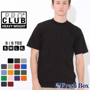 【18色】 PRO CLUB プロクラブ Tシャツ メンズ 半袖 ストリート [6.5オンス] ≪Heavy Weight≫ (pc-ss1) プロクラブ ヘビーウェイト tシ