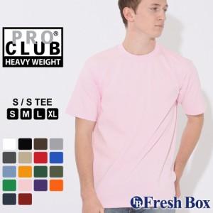 プロクラブ PRO CLUB プロクラブ Tシャツ tシャツ メンズ 半袖 無地 ヘビーウェイト tシャツ 無地 【PRO CLUB プロクラブ tシャツ メンズ