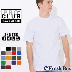 秋新作  プロクラブ クルーネック ヘビーウェイト 半袖 Tシャツ 無地 メンズ 大きいサイズ USAモデル ブランド PRO CLUB 半袖Tシャツ H